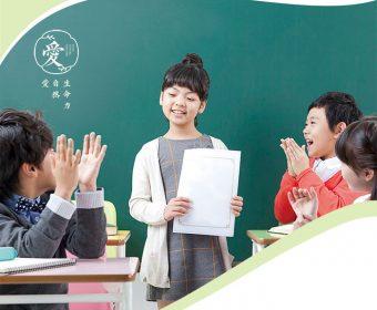 青少年社交与演说训练营